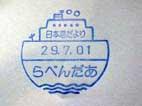 b26.jpg