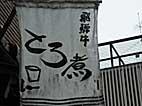 b43.jpg