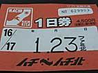 b79.jpg