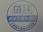 b93.jpg